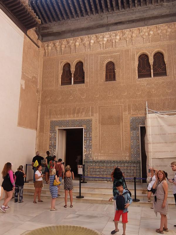 Альгамбра - Дворец Насридов - Двор Золотой комнаты