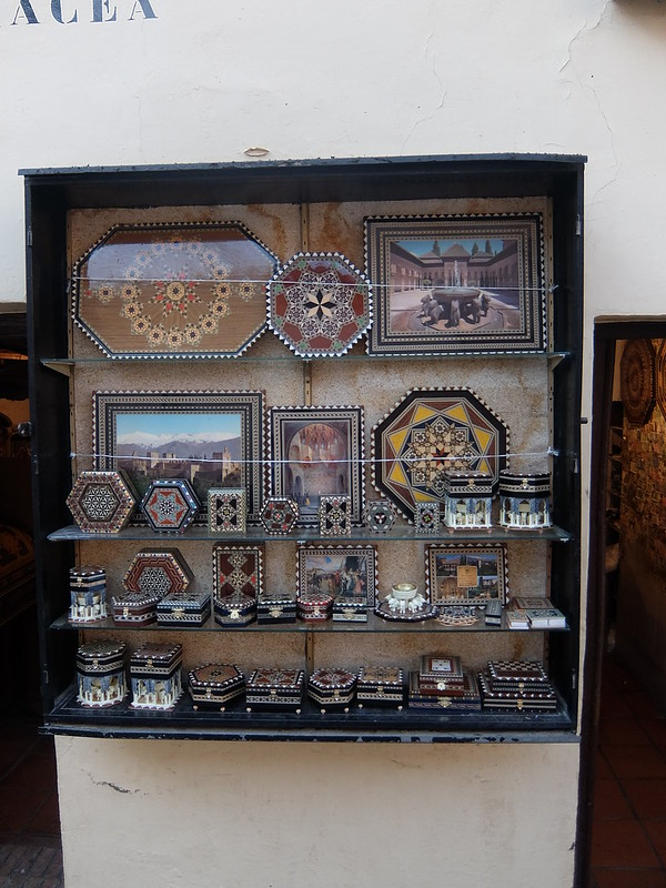 Альгамбра - Сувениры