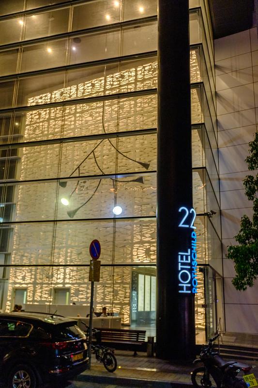 Tel Aviv-Jaffa - 23 mm - f/4 - 1/60 - ISO 1600