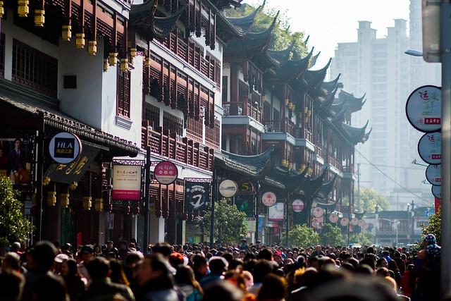 Exterior of Yu Yuan, Shanghai
