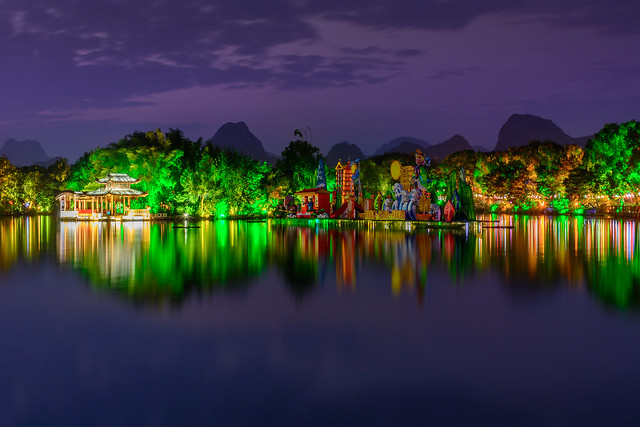United colors of Guilin