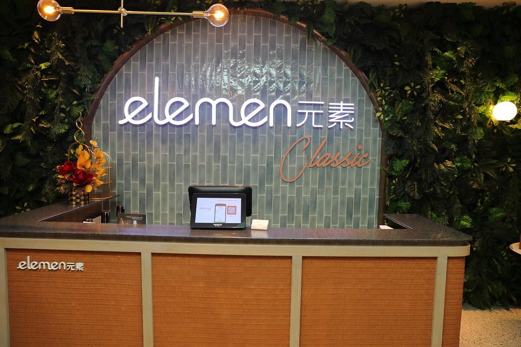 Elemem4