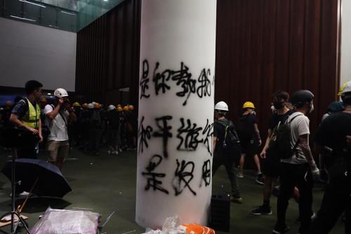 bieutinh_hongkong17