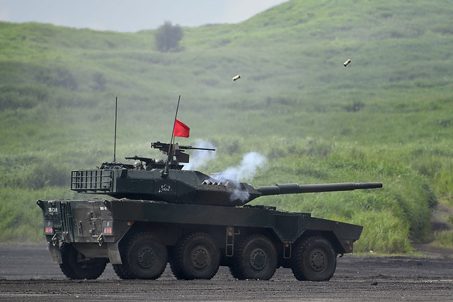 Type 16 MCV., JGSDF.