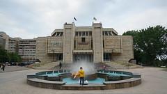 Parcul Teatrului Național