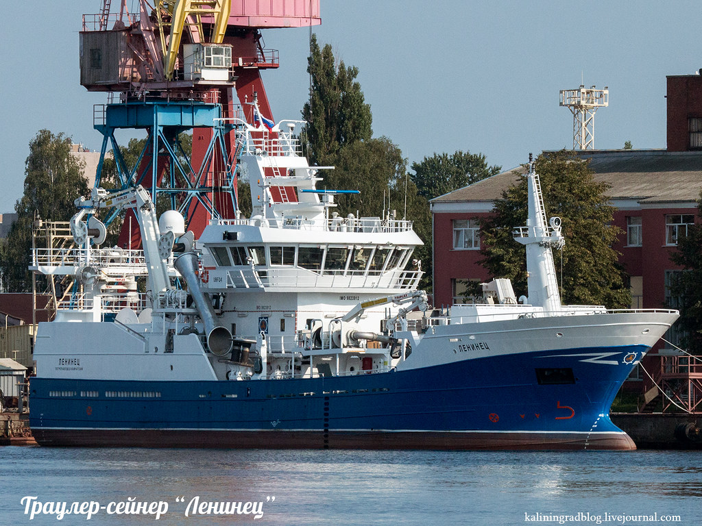 Trawler LENINETS