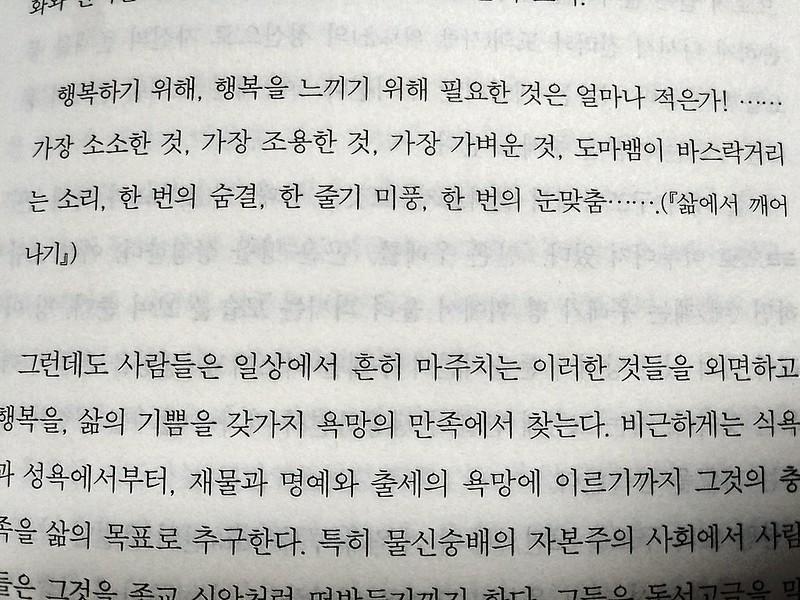 독서노트 | 주역