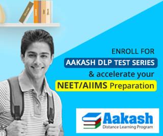 Aakash NEET Test Series