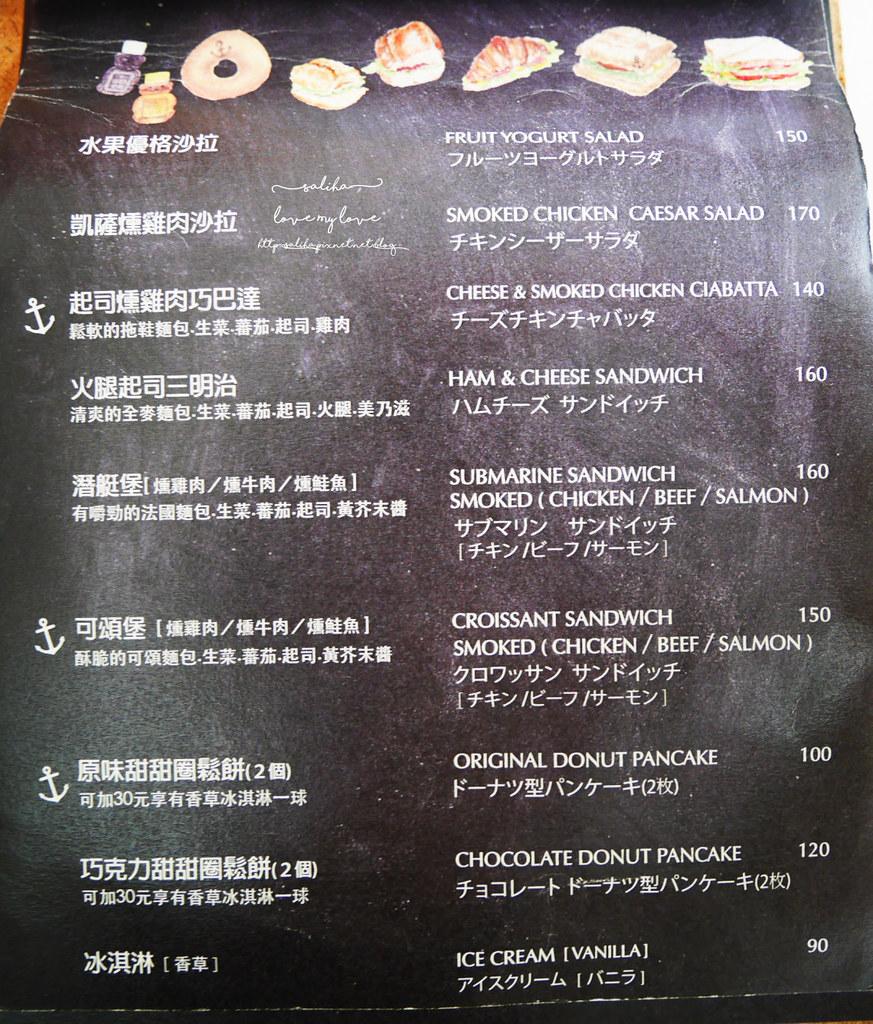 新北淡水Ancre cafe安克黑咖啡輕食下午茶菜單價位menu (5)