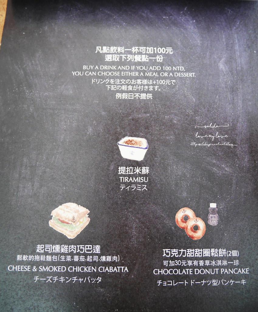 新北淡水Ancre cafe安克黑咖啡輕食下午茶菜單價位menu (1)