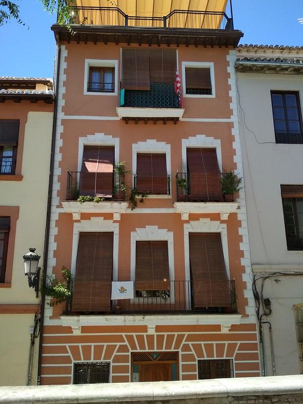Гранада - Дом с растениями