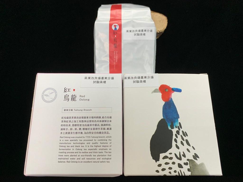 以環頸雉為設計意象代表友善耕作的紅烏龍茶葉包裝,目前未做商業化推廣