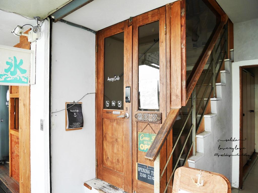新北淡水老街附近Ancre cafe安克黑咖啡廳下午茶推薦 (1)