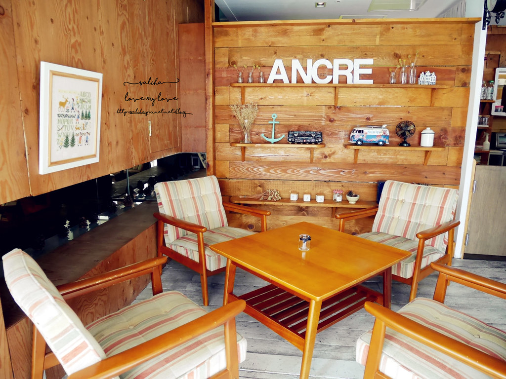 淡水河畔景觀咖啡廳Ancre cafe安克黑咖啡訂位限時 (3)