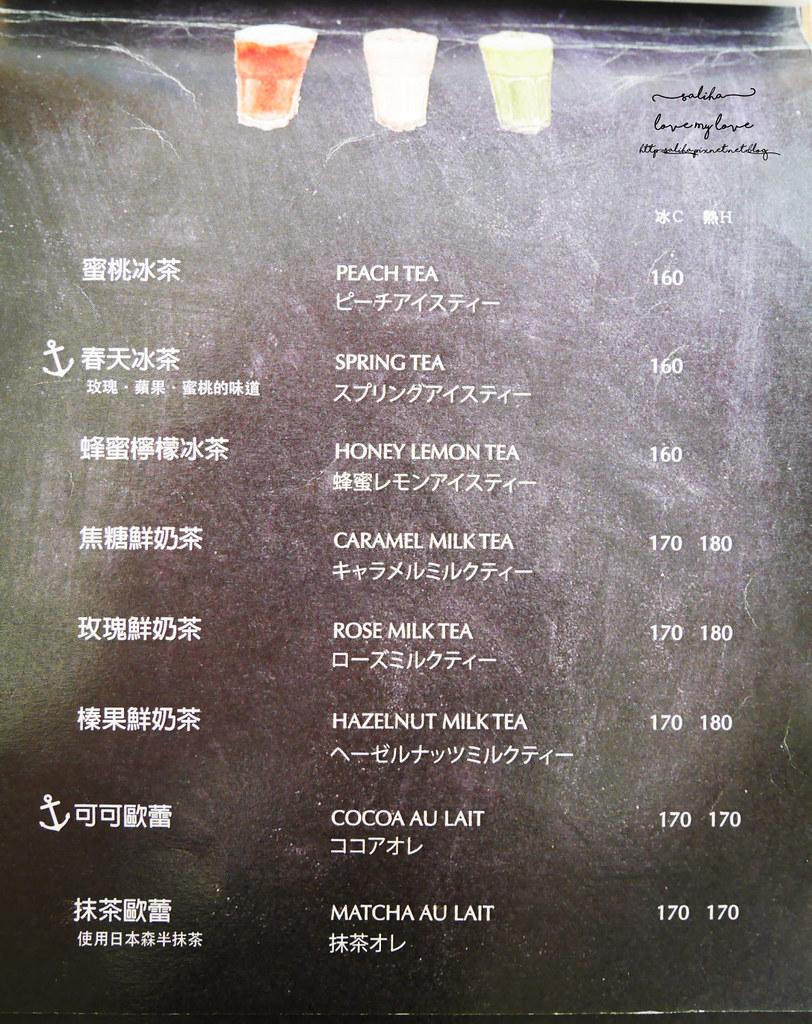 新北淡水Ancre cafe安克黑咖啡輕食下午茶菜單價位menu (4)