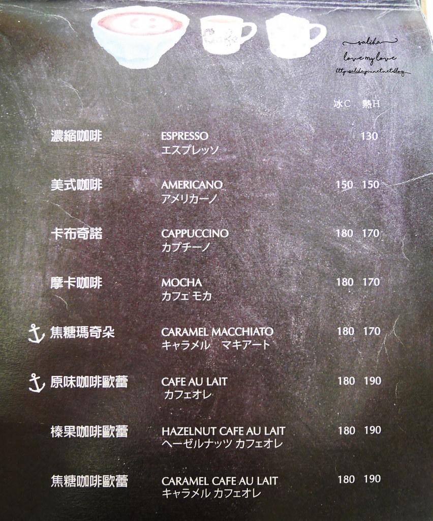 新北淡水Ancre cafe安克黑咖啡輕食下午茶菜單價位menu (3)