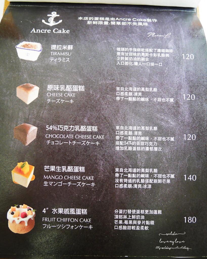 新北淡水Ancre cafe安克黑咖啡輕食下午茶菜單價位menu (2)