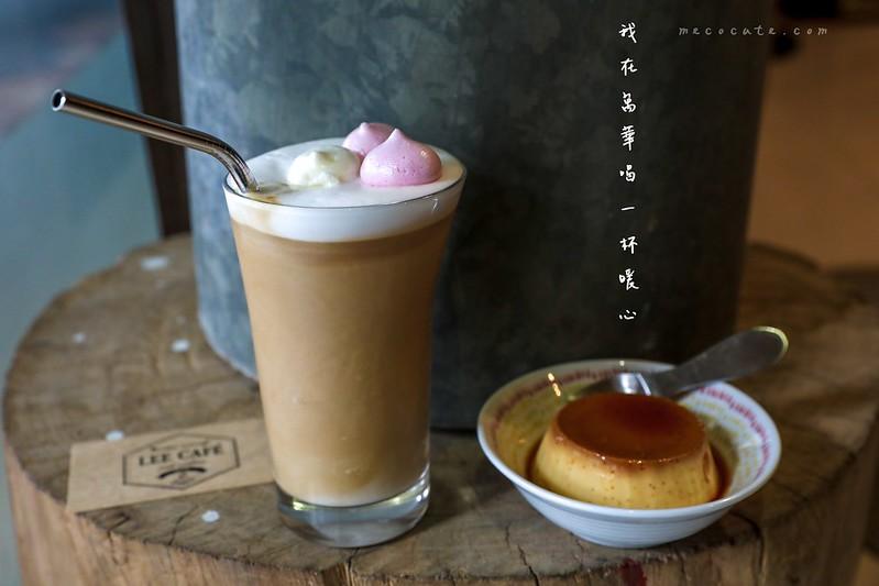 LEE café手作烘焙咖啡豆,LEE café手作烘焙咖啡豆菜單,台北咖啡館,台北買咖啡豆,手作布丁,新北市咖啡館,萬華咖啡廳,萬華咖啡館 @陳小可的吃喝玩樂