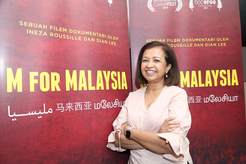 Marina Mahathir (Executive Producer)