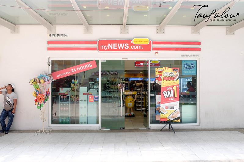 MyNews (14)