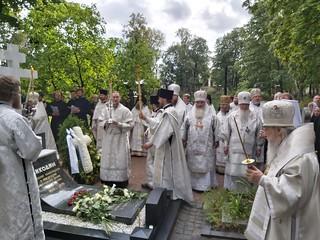 05.09.2019 | Память митрополита Никодима (Ротова)