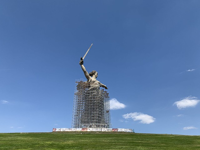 Город Волгоград. Россия 2019. The city of Volgograd. Russia 2019.