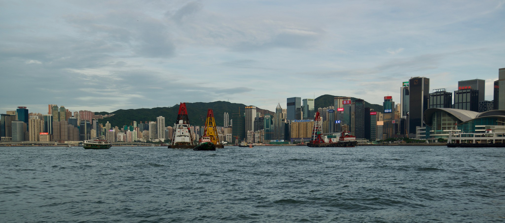 Hong Kong add oil