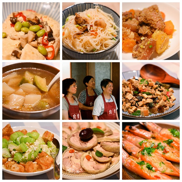食憶 by SUi | 台北民生社區 -長輩來下廚,滿滿回憶與愛的私廚料理