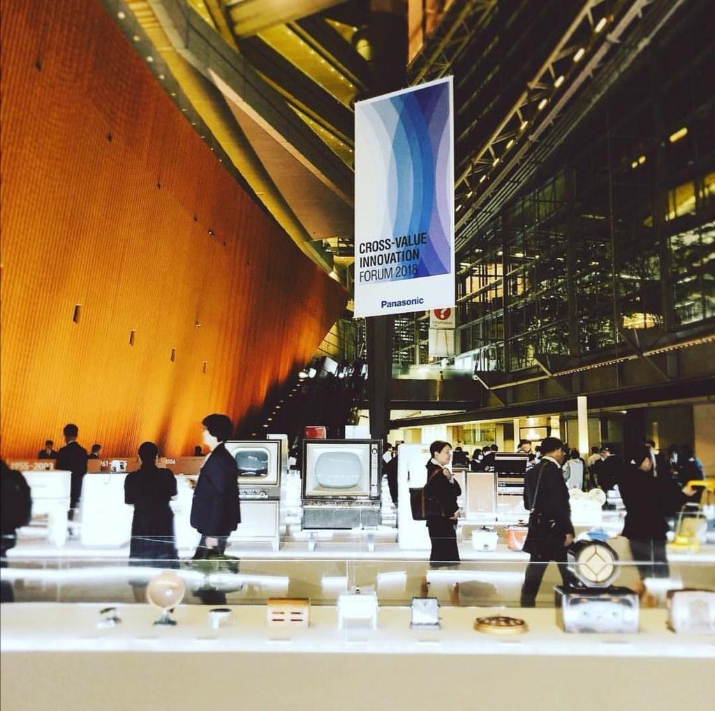 100BANCH展覽,松下百年展。來源:主辦單位官網