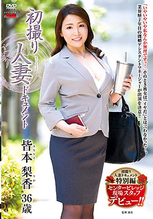JRZD-906 First Shooting Married Woman Document All This Rika