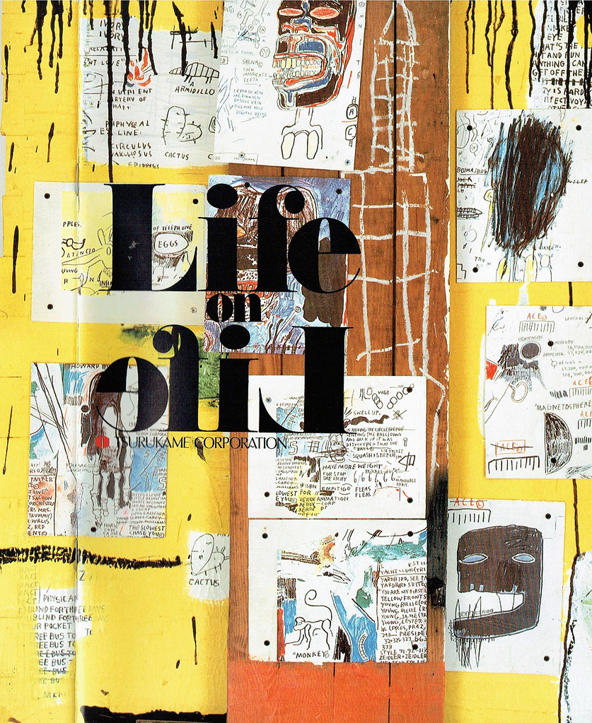 Enob, 1985, acrylic, oil and collage on wood, 204×94㎝(部分・89年会社案内より)(表紙に使用のためLife on…CORPORATIONの文字・'89シール・パンチの穴、左部分に折れあり)