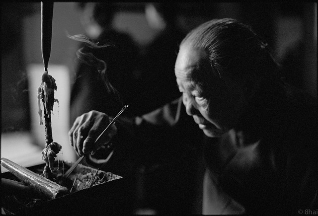 2010.10.24.[8] Zhejiang Yuyue Town Lunar September 18 Yuhuang Temple Festival 浙江 禹越镇九月十八禹皇庙节-25
