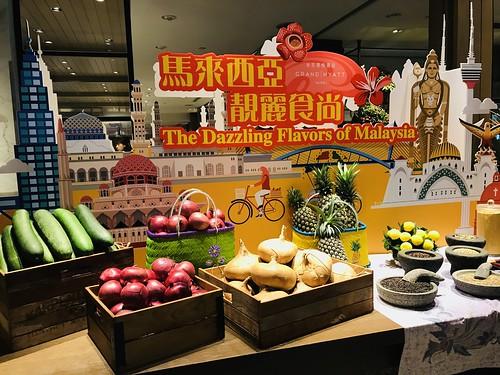 20190815 台北君悅凱菲屋 馬來西亞料理饗宴