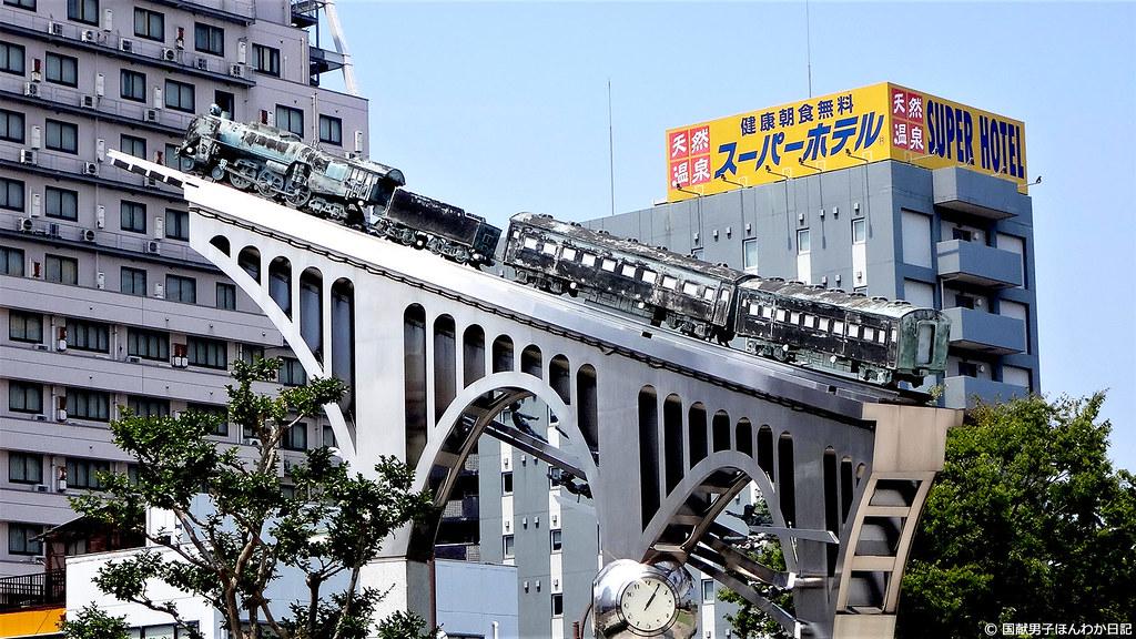 米子駅前・山陰鉄道発祥の地モニュメント