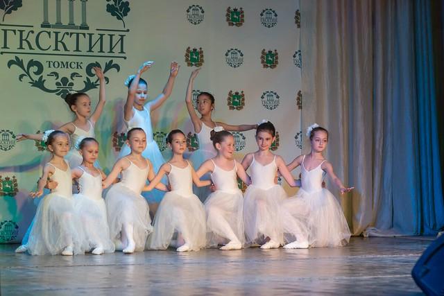 Коллектив классического танца Арабеск