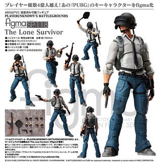 今晚就是要吃雞!figma《絕地求生》孤獨生存者(The Lone Survivor)