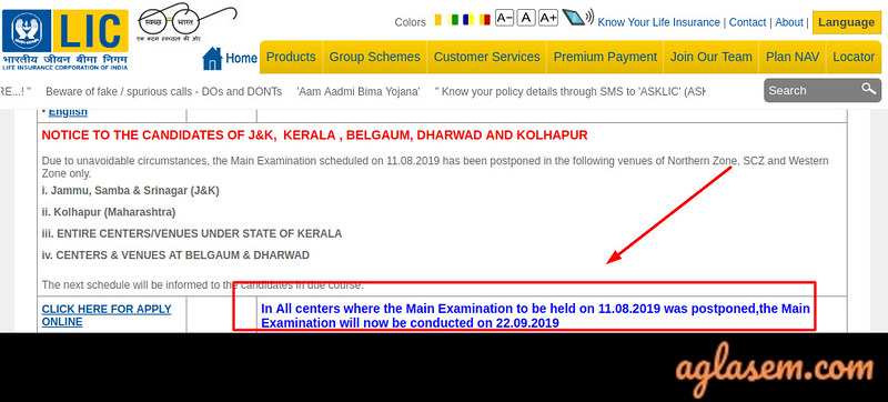 LIC ADO Admit Card 2019 (Released!) - Download ADO Mains Admit Card