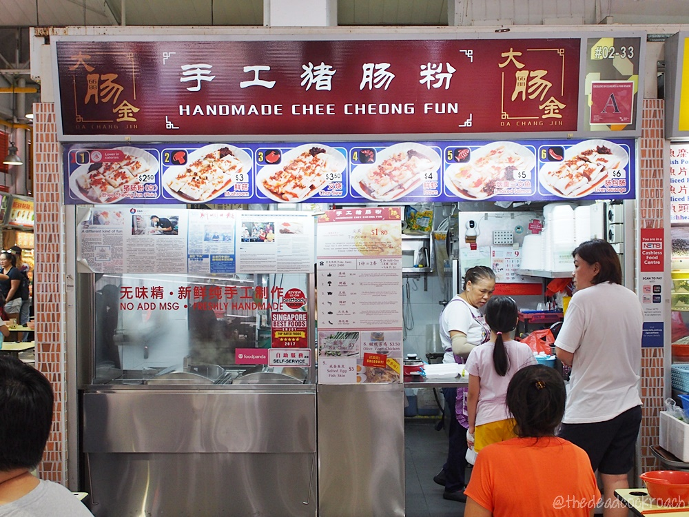 char siew, chee cheong fun, da chang jin chee cheong fun, food, food review, holland drive market & food centre, review, singapore, 大肠金手工猪肠粉, 猪肠粉, 豬腸粉,