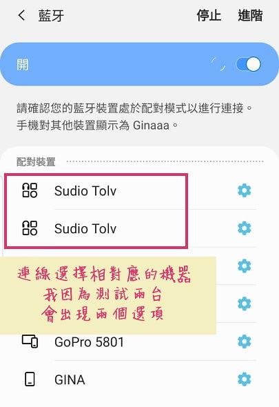 【Sudio耳機 X Tolv】85折優惠碼|2020無線藍牙耳機推薦|北歐瑞典設計|時尚石墨烯真(全球免運) @GINA LIN