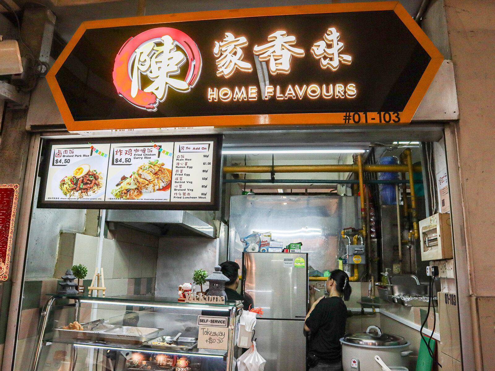 Home Flavours Shopfront
