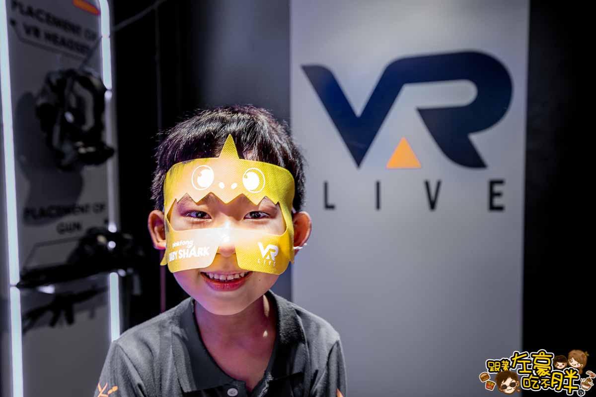 VR-悅誠-5