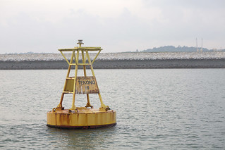 _Z2A3191 Tekong buoy