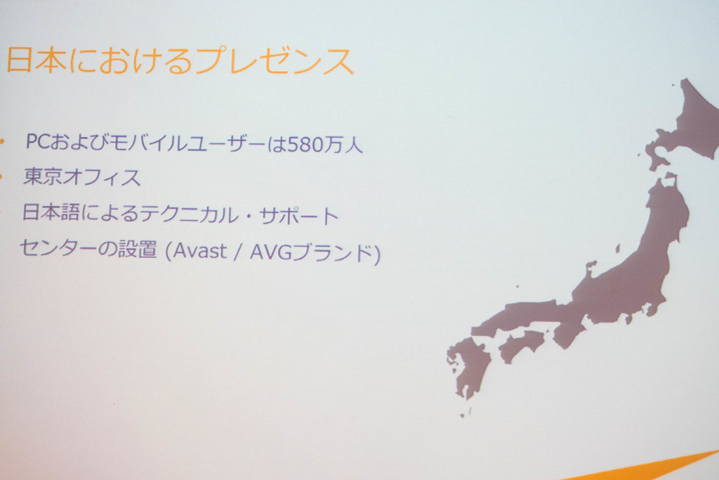 avast_SNS-8