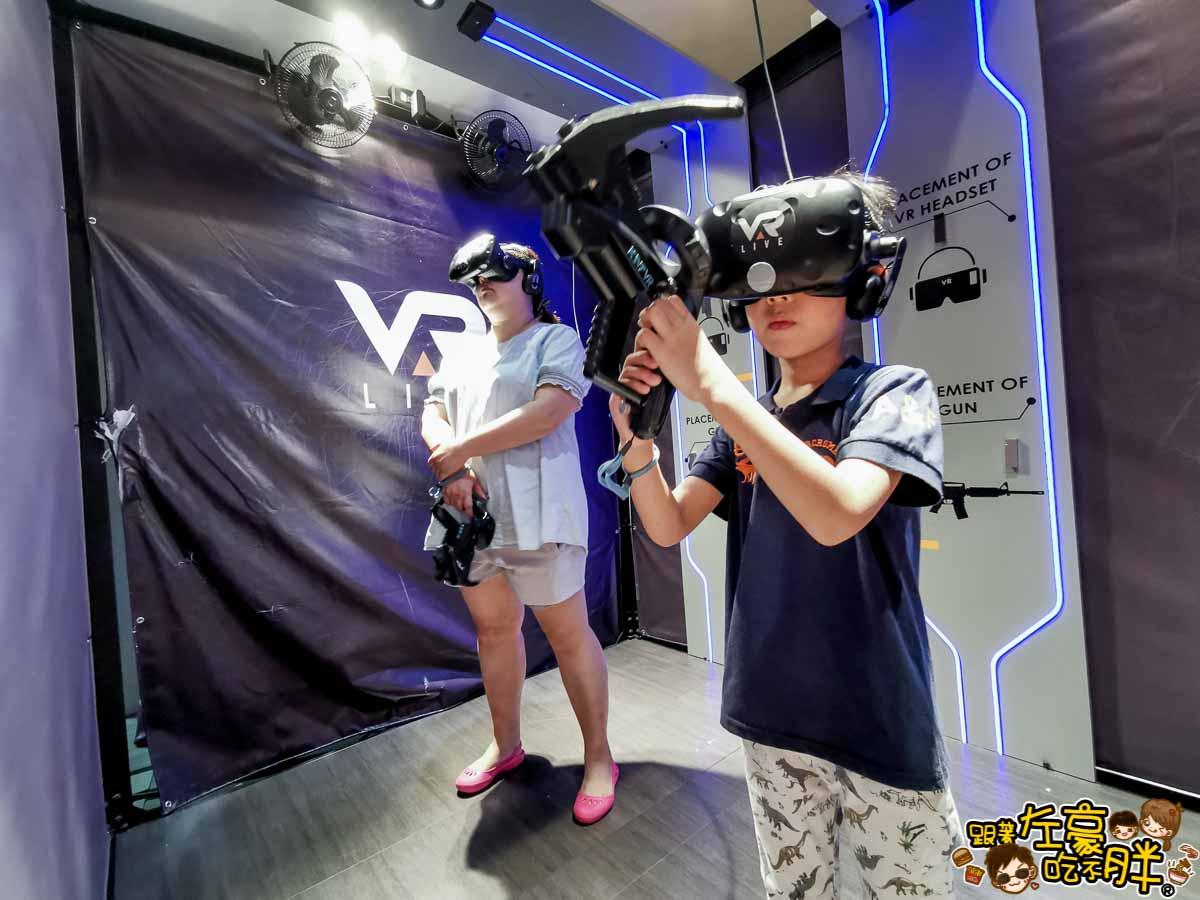 VR-16