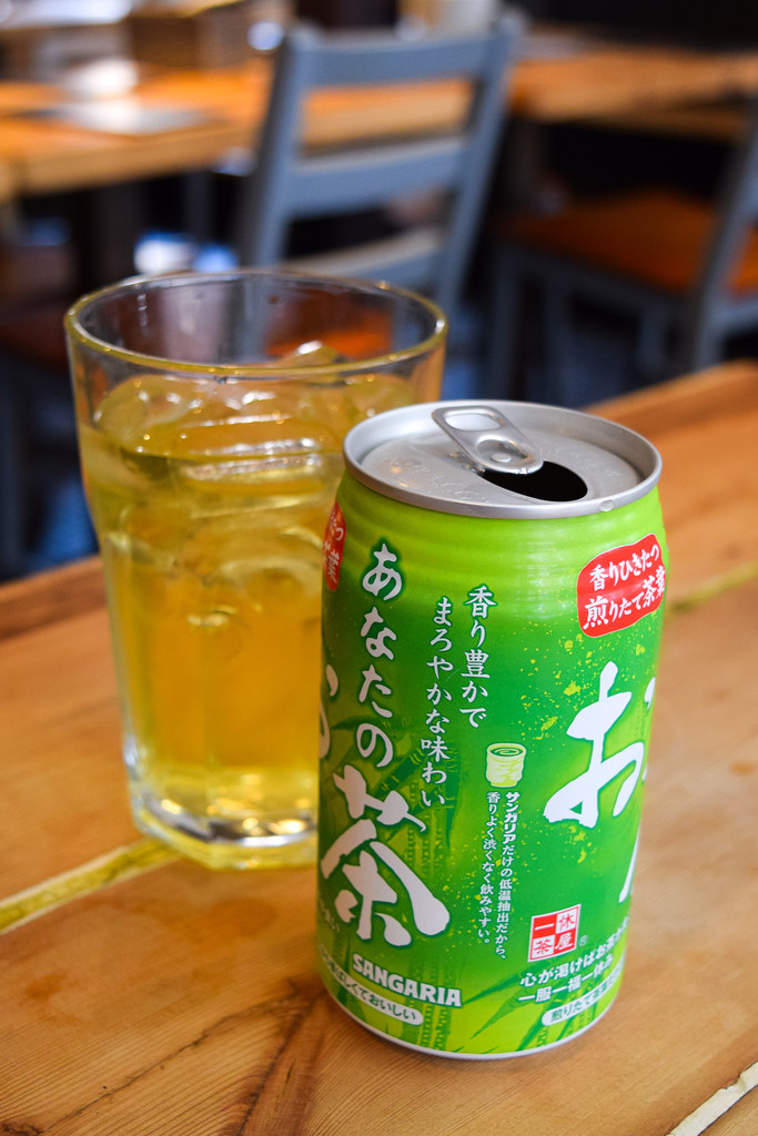 Iced Green Tea at Happy Samurai, Canterbury