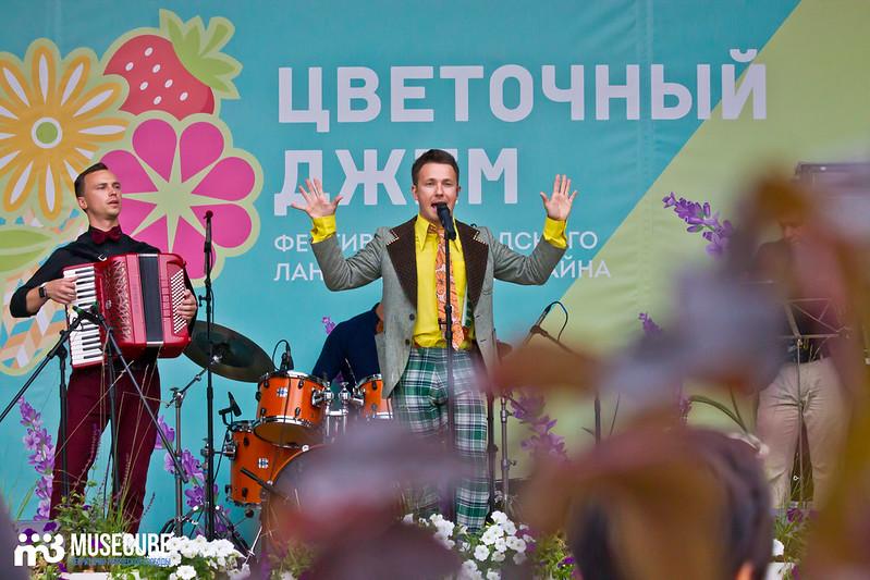 Vadim_Michman_i_gruppa_Tochki_nad_E_031