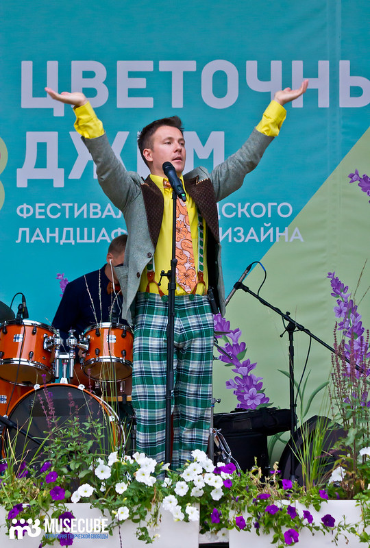 Vadim_Michman_i_gruppa_Tochki_nad_E_025