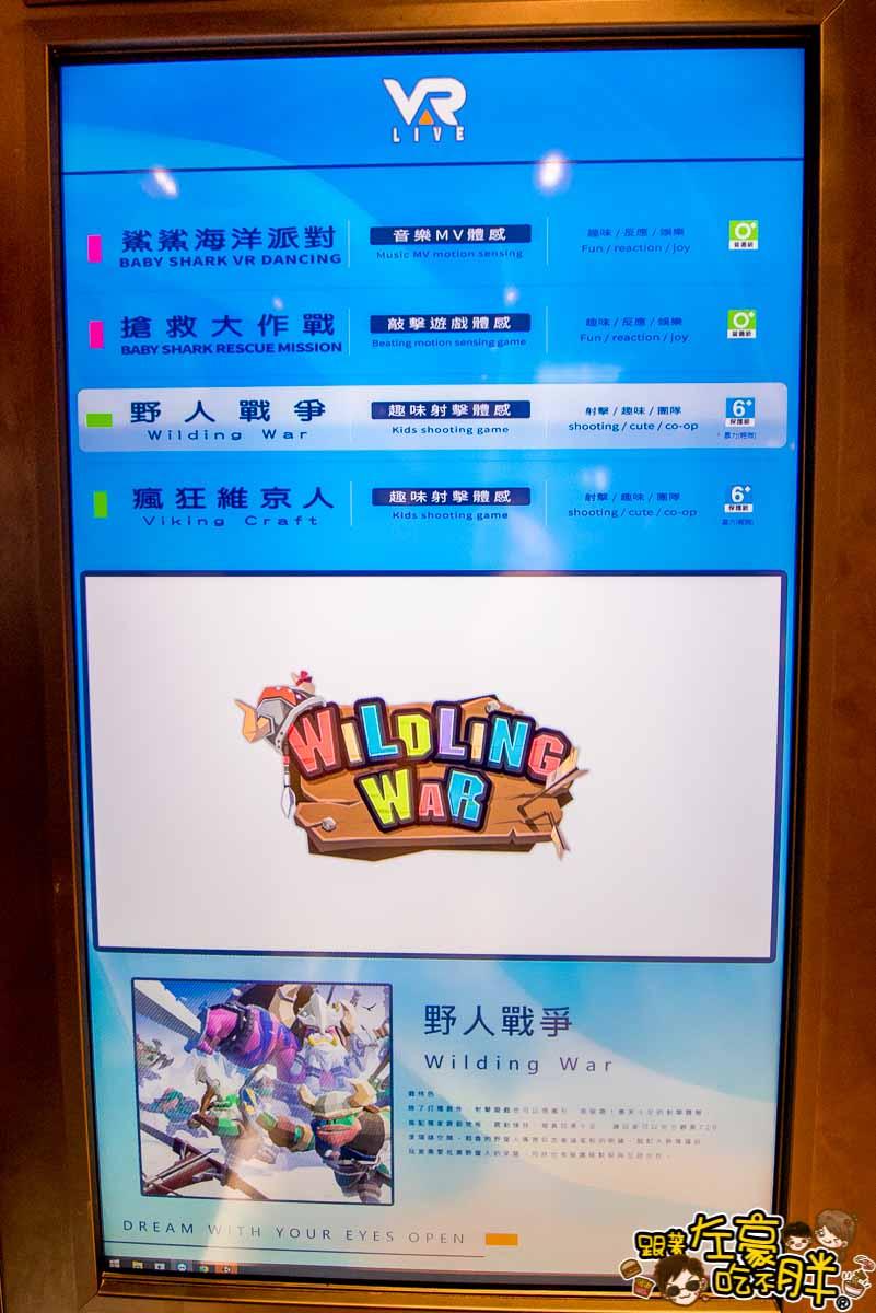 VR-悅誠-4