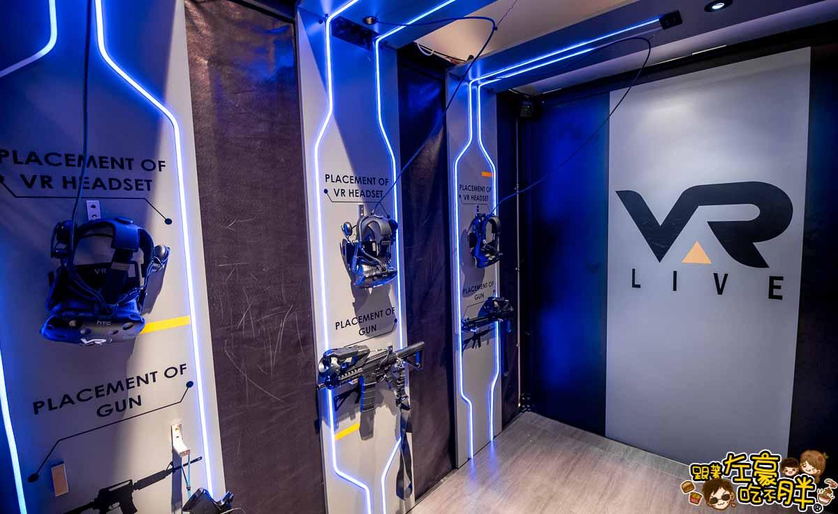 VR-悅誠-2