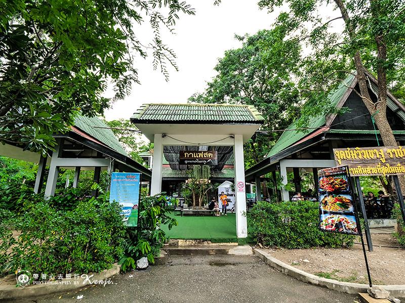 khao-ngu-stone-park-18